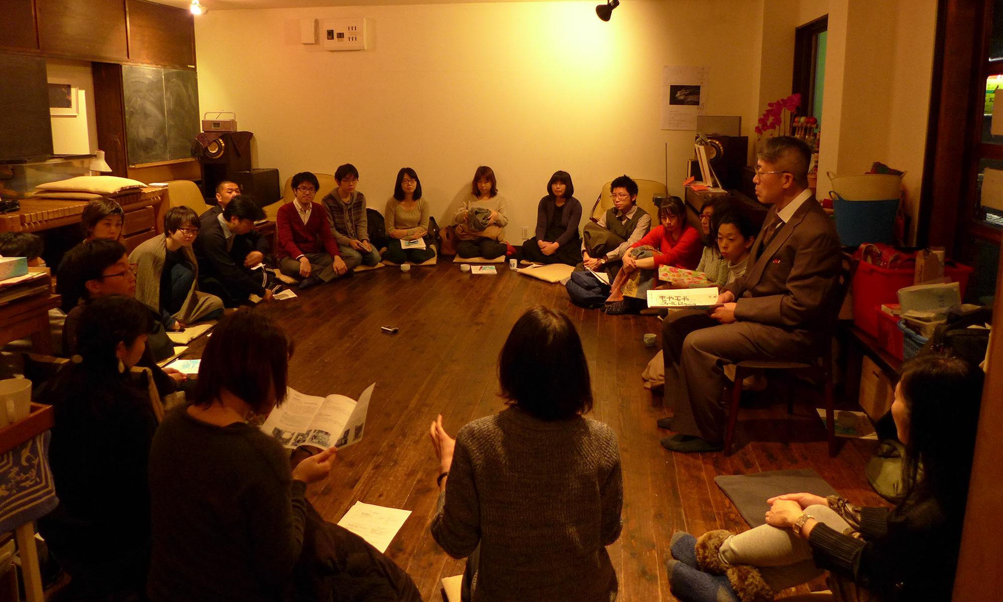 多様性と境界に関する対話と表現の研究所
